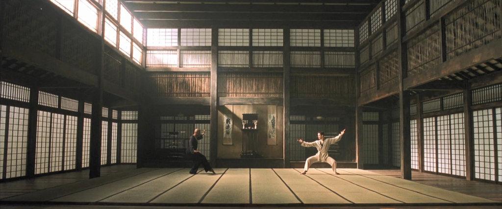 Matrix - Kung Fu